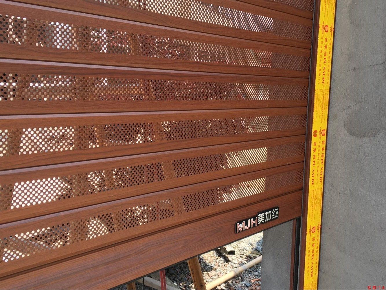 Bengbu customized installation of aluminum alloy imitation wood profile fine screen hole type electr