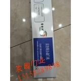 Reasonable motor charge for door-to-door repair of automatic door response controller in Wuhe area o