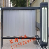 Bengbu shutter gate (car stopper)